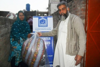 Winter Package Distribution Mirpur