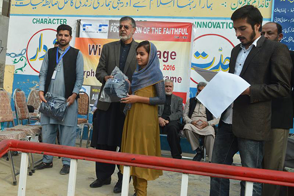WINTER PACKAGE DISTRIBUTION MIRPUR 2016