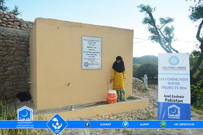 New Water Tank completed in Mathala Village Bhimber
