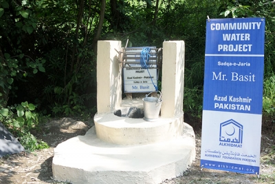 Alkhidmat AJK completed water project in Jaglari Azad Kashmir